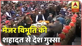 India bids teary adieu to Pulwama encounter martyr Major Dhoundiyal - ABPNEWSTV