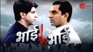 Bhai vs Bhai: Is Congress mocking Indian democracy by raising questions on EVM? - ZEENEWS