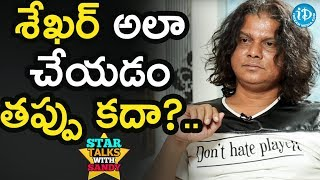Rakesh Master About His Clashes With Shekar Master || Star Talks With Sandy - IDREAMMOVIES