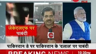 ZEE BREAKING: Modi government bans Yasin Malik-led JKLF - ZEENEWS
