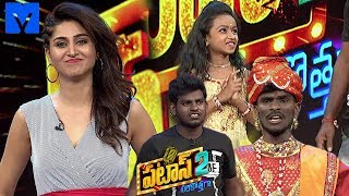 Patas 2 - Pataas Latest Promo - 22nd May 2019 - Anchor Ravi, Varshini  - Mallemalatv - MALLEMALATV
