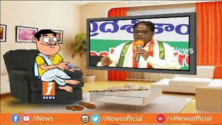 Dada Funny Talk With Ponnala Lakshmaiah Over His Comments on KCR and TRS Party | Pin Counter | iNews - INEWS