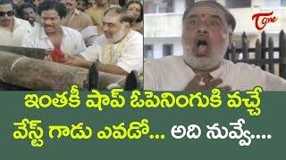 Rajendra Prasad Hit Comedy Scenes | April 1 Vidudala | Telugu Comedy Scenes | NavvulaTV - NAVVULATV