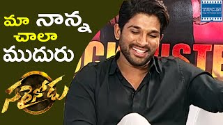 Allu Arjun About His Dad Suggestions | TFPC - TFPC