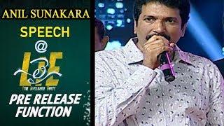 Producer Anil Sunkara Speech at #LIE Movie Pre Release Event - Nithiin, Arjun, Megha Akash - 14REELS
