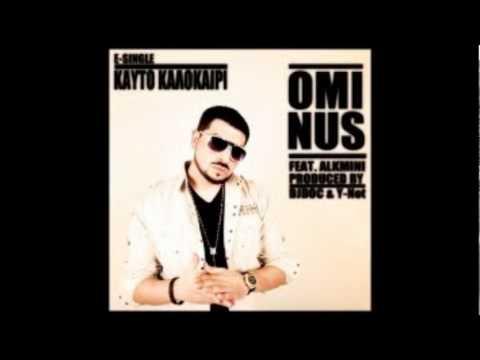Ominus feat & Alkmini Xatzigianni-Kafto kalokairi (new 2011)
