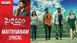 Maitrivanam Lyrical || Maitrivanam Songs || Vishwa, Harshada || RaviCharan - ADITYAMUSIC