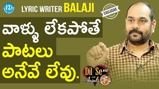 Lyric Writer Balaji Exclusive Interview || Dil Se With Anjali #52 - IDREAMMOVIES
