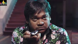 Anando Brahma Movie Shakalaka Shankar Trailer | Latest Telugu Trailers 2017 | Sri Balaji Video - SRIBALAJIMOVIES
