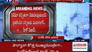 "Vijay's ""Kaththi Movie"" Disputes in Tamil Nadu : TV5 News - TV5NEWSCHANNEL"