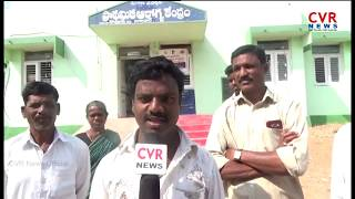 Special Story on Daulatabad Government Hospital Negligence | Kodangal | CVR News - CVRNEWSOFFICIAL