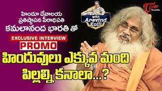 Kamalananda Bharati Swami Exclusive Interview Promo | Talk Show with Aravind Kolli #07 - TeluguOne - TELUGUONE