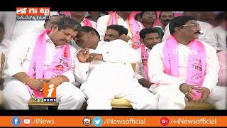 Reason Behind Huge Competition For Khammam District Constituency Seats? | Loguttu | iNews - INEWS
