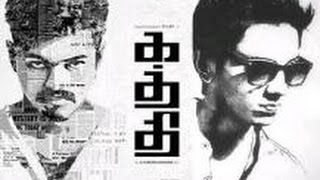 Kaththi Movie – Making Video Promo | Vijay, Samantha | A.R. Murugadoss | Anirudh