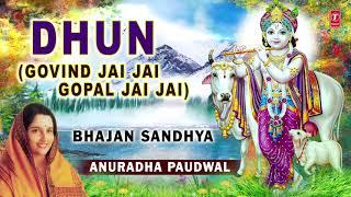 DHUN GOVIND JAI JAI GOPAL JAI JAI I ANURADHA PAUDWAL I Full Audio Song I Bhajan Sandhya Vol.1 - TSERIESBHAKTI