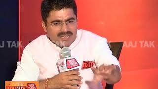 राष्ट्रीय किसान मज़दूर संघ के Sunil Gaur ने Congress और BJP दोनों को किसानों के मुद्दों पर घेरा - AAJTAKTV
