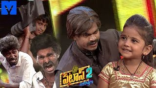 Patas 2 - Pataas Latest Promo - 5th April 2019 - Anchor Ravi, Sreemukhi - Mallemalatv - MALLEMALATV