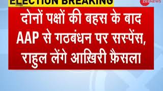 Breaking News: Sheila Dixit says no to AAP alliance - ZEENEWS