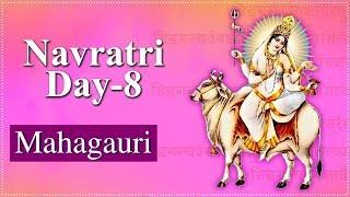 Navratri Day 8 | Navratri Special Video | Mahagauri Mata | महागौरी | Navratri Day 8 Details - RAJSHRISOUL