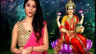 20 अप्रैल 2018 का राशिफल, Aaj Ka Rashifal, 20 April 2018 Horoscope जानिये Family Guru में - ITVNEWSINDIA