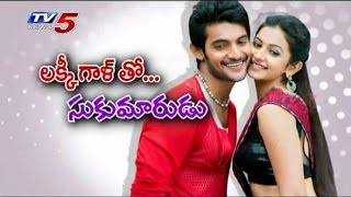 "Exclusive Chit Chat With Aadi And Rakul Preet | ""Rough"" : TV5 News - TV5NEWSCHANNEL"