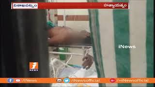 వైజాగ్ గంజాయి కేసులో వ్యక్తి ఆత్మహత్య ప్రయత్నం | Self Immolation | Vizag | iNews - INEWS