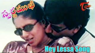 Hey Lessa Song from Swarnamukhi Movie | Suman, Sai Kumar, Sanghavi - TELUGUONE