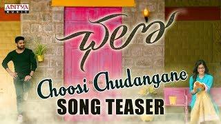 Choosi Chudangane Song Teaser || Naga Shaurya, Rashmika Mandanna || Mahati Swara Sagar - ADITYAMUSIC