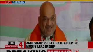 Amit Shah Press Conference in West Bengal: Clear Wave for BJP in India; Lok Sabha Polls 2019 - NEWSXLIVE