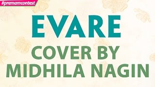 Evare - Cover By Midhila Nagin ♪♪ #premamcontest - ADITYAMUSIC