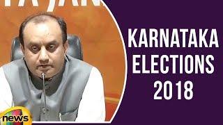 Joint Press Conference By Sudhanshu Trivedi   Karnataka Elections 2018   Mango News - MANGONEWS