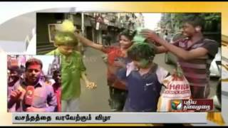 Holi Celebration in Chennai | Holi 2015: Festival of colours all over India
