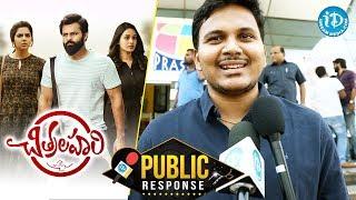 Chitralahari Movie Public Response || Sai Tej | Kalyani Priyadarshini | Nivetha | Kishore Tirumala - IDREAMMOVIES