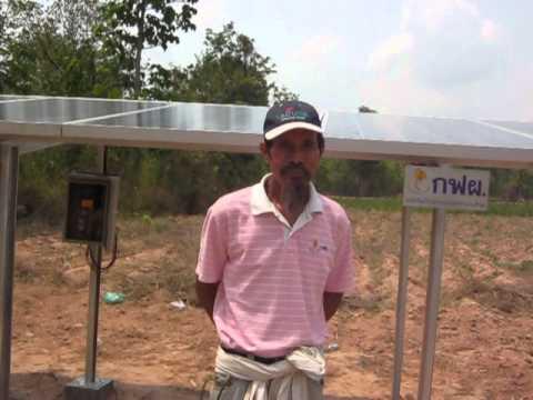 MVI 9782พลังงานไม่มีวันหมด สกลเกียรติ ชาสำโรง