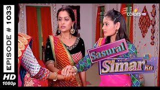 Sasural Simar Ka : Episode 1336 - 25th November 2014