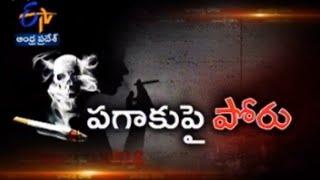 Idi Sangathi - ఇదీ సంగతి - 18th October 2014 - ETV2INDIA