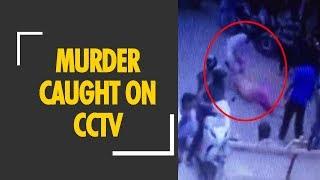 Delhi: Woman killed in a busy market in broad daylight - ZEENEWS