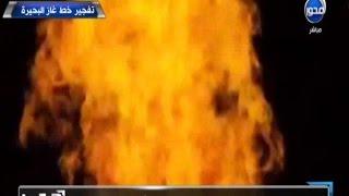 فيديو.. مدير «كفر الدوار للأسطوانات»: جاري إصلاح تلفيات تفجير خطوط الغاز المغذية للمصنع - بوابة الشروق - نسخة الموبايل