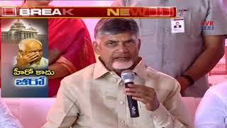 AP CM Chandrababu Naidu Responds On BJP's loss in Karnataka | CVR News - CVRNEWSOFFICIAL