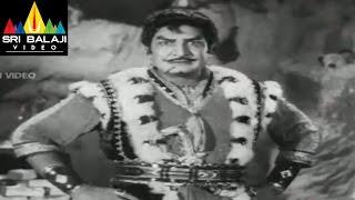 Alibaba 40 Dongalu Movie Kaikala and Naga Bhushanam Scene || NTR, Jaya Lalitha - SRIBALAJIMOVIES