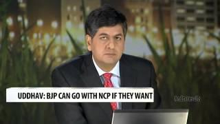 Contact us, we can talk, says Shiv Sena Chief Uddhav Thackeray to BJP - NDTV