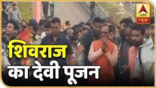 Kaun Banega Mukhyamantri: Shivraj Singh Chouhan offers prayer with wife at Sehore district - ABPNEWSTV