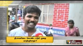 Public Opinion 22-10-2014 Puthiya Thalaimurai TV Show