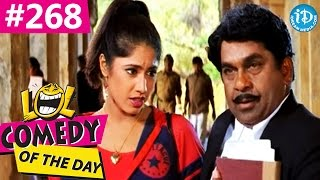 Comedy Of The Day 268 || Ali Making Comedy with Kota Srinivasa Rao || Tappuchesi Pappu Koodu - IDREAMMOVIES