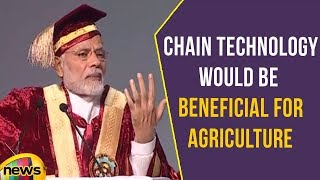 Block Chain Technology Would be Beneficial for our Agriculture Sector, Says Modi | Mango News - MANGONEWS