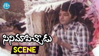 Cinema Pichodu Movie Scenes - Rambabu Gives Promotions To Movie || Heetha, Jyothi, Raghunath Reddy - IDREAMMOVIES