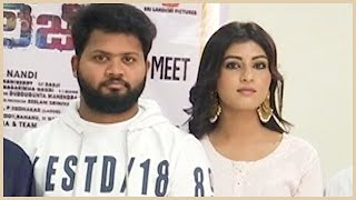 Degree College Movie Success Meet | Divya rao | Varun | TFPC - TFPC