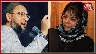 Asaduddin Owaisi, Sitaram Yechury Reacts To PDP-BJP Break Up; Owaisi Says 'No Sympathy For Mehbooba' - AAJTAKTV