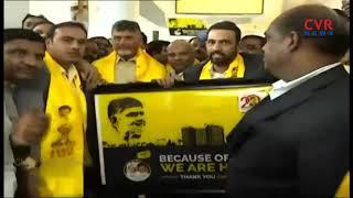 AP CM Chandrababu Receives Grand Welcome in America | CVR NEWS - CVRNEWSOFFICIAL