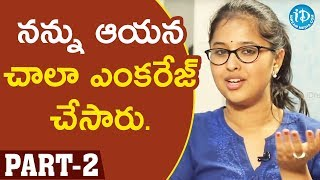 Anchor/Actress/Singer Kaumudi Nemani Exclusive Interview - Part #2 || Talking Movies With iDream - IDREAMMOVIES